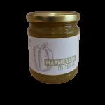 Μαρμελάδα Πράσινης Πιπεριάς