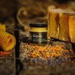Αντιρυτιδική Κεραλοιφή Προσώπου Κίρκη 40 γρ. 100% φυσικό Ελληνικό προϊόν
