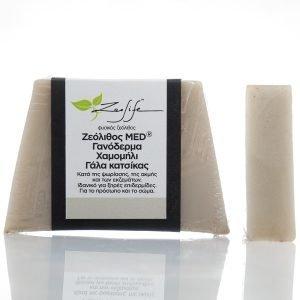 Σαπούνι με ζεόλιθο MED®, Γανόδερμα, χαμομήλι και γάλα κατσίκας