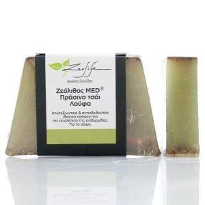 Σαπούνι με ζεόλιθο MED® πράσινο τσάι και λούφα