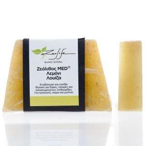 Σαπούνι με ζεόλιθο MED®, αλόη και τροπική βανίλια