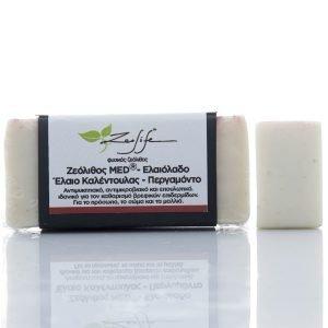 Σαπούνι με ζεόλιθο MED®, ελαιόλαδο Σαμοθράκης, καλέντουλα και περγαμόντο
