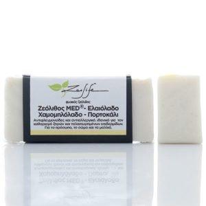 Σαπούνι με ζεόλιθο MED®, ελαιόλαδο Σαμοθράκης, χαμομήλι και πορτοκάλι