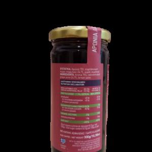 Μαρμελάδα Ορεινής Αρώνιας χωρίς ζάχαρη 300γρ