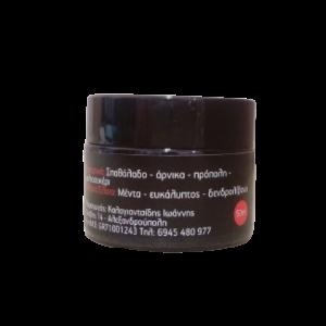 Κεραλοιφή για Μυϊκούς πόνους Κίρκη 50ml. 100% φυσικό Ελληνικό προϊόν