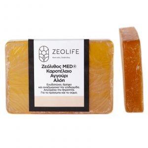 Σαπούνι με ζεόλιθο MED®, καροτέλαιο, αγγούρι και αλόη – Ενυδατικό και αναζωογονητικό – 125 γραμμάρια