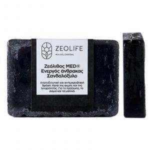 Σαπούνι με ζεόλιθο MED®, ενεργό άνθρακα και σανδαλόξυλο – Αποτοξινωτική και αντιμικροβιακή δράση. Κατά της ακμής και της λιπαρότητας