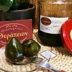 Γλυκό Σύκο 870γρ –  Οἰκοτεχνεῖον«Θεράπειον»