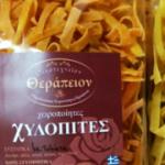 Χυλοπίτες ντομάτα 500γρ –  Οἰκοτεχνεῖον«Θεράπειον»